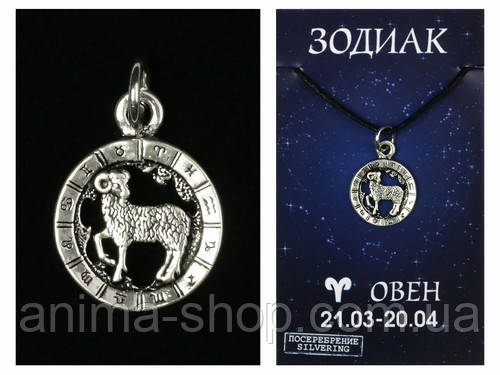 Знаки зодиака по месяцам амулеты оригинальный каталог чери амулет а15