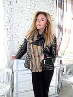 Женская куртка с натуральным мехом 48 размера
