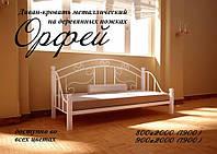 Диван-кровать металлическая на деревянных ножках Орфей