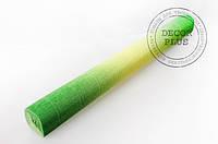 Креп-бумага с переходом 600/5  желто-зеленая
