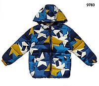 Теплая куртка для мальчика. 120 см