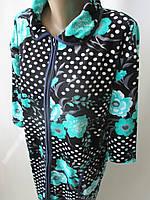 Женские велюровые халаты для дома с длинным рукавом, фото 1