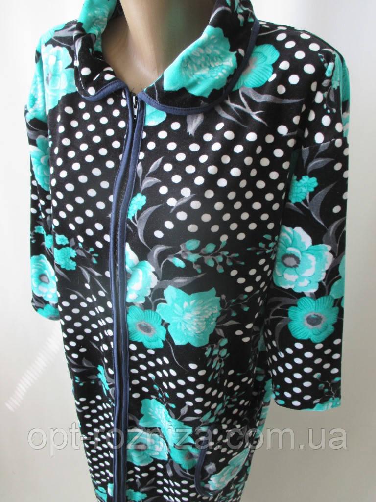 Женские велюровые халаты для дома с длинным рукавом