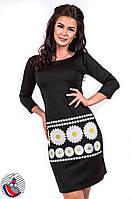 Платье черное с ромашками на юбке с длинным рукавом. Арт-2525/36