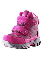 Зимние ботинки для девочки LassieТec Lodge 769097-3380. Размер 22 - 27.
