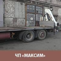 Услуги крана манипулятора 15 тонн