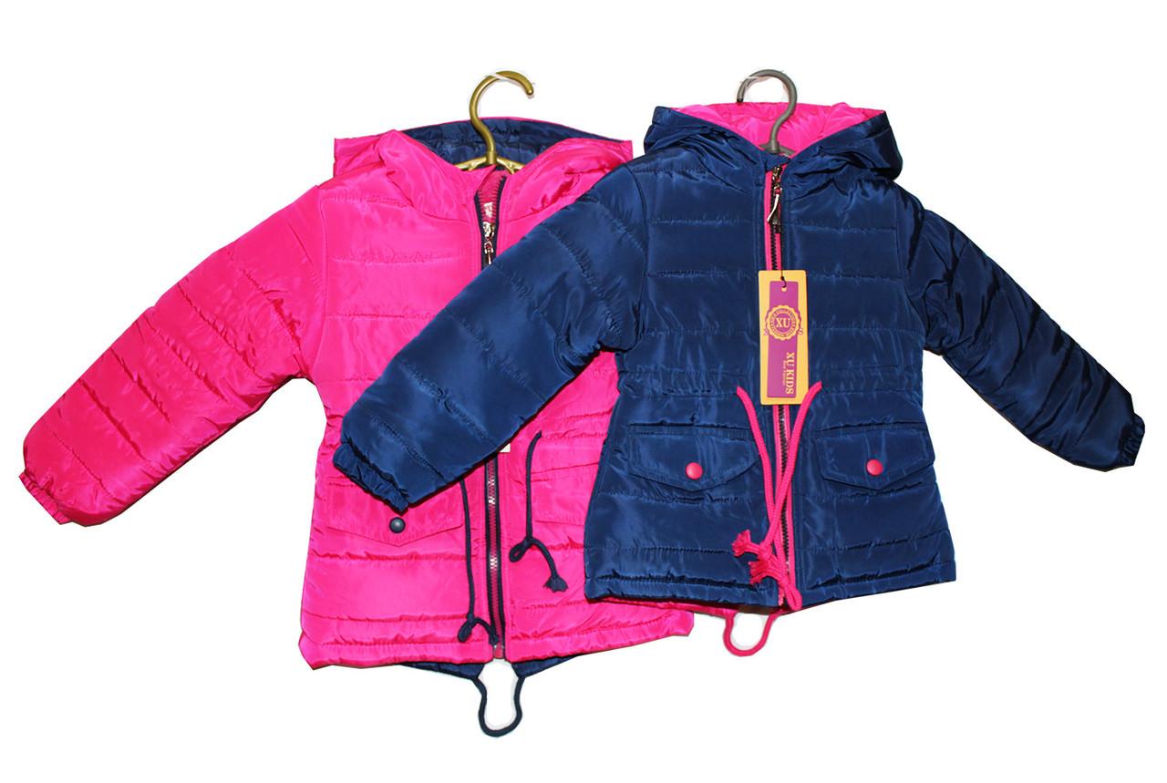 Курточки детские  на меху для девочки.Отличное качество YL - 776