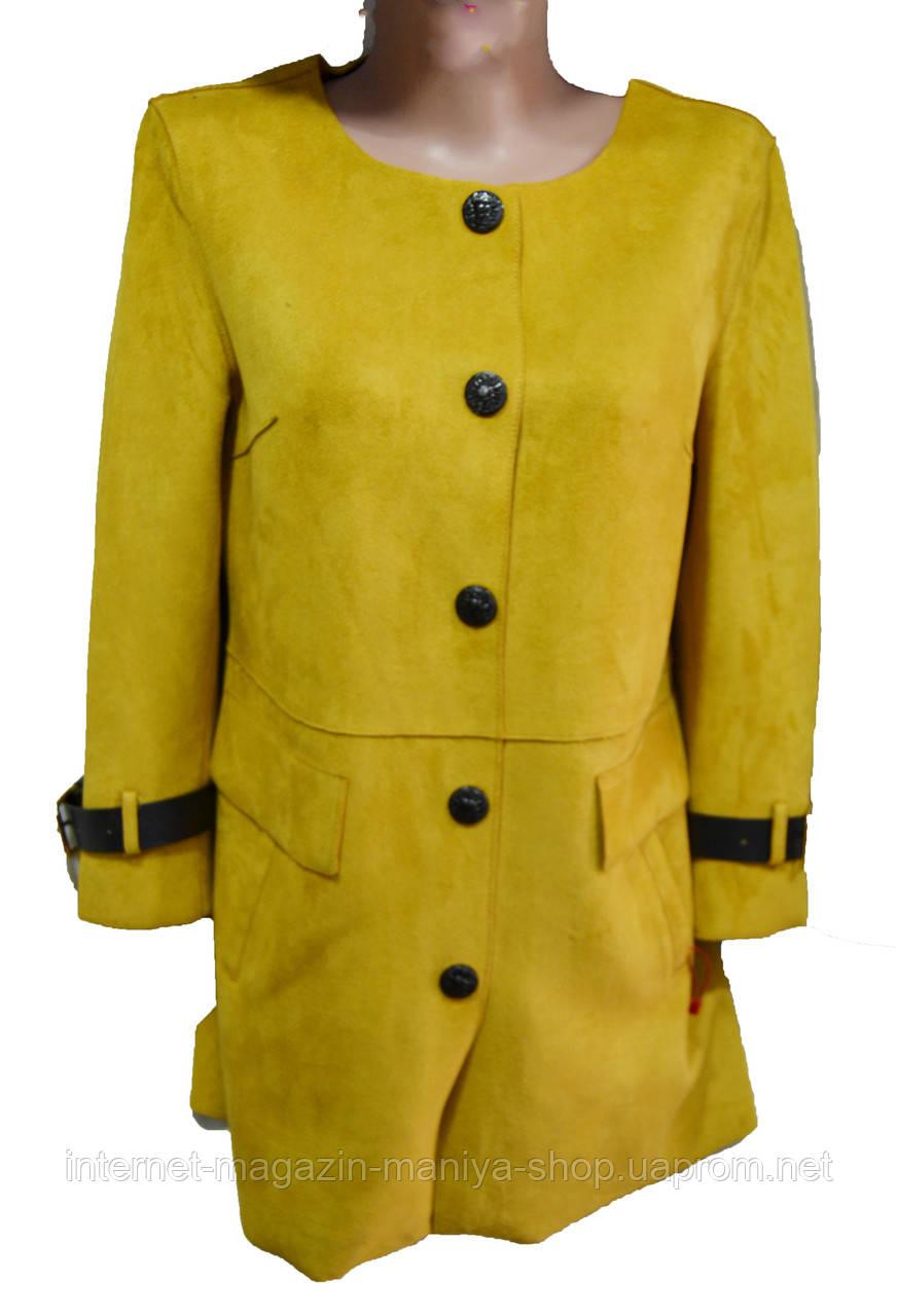 Куртка - жакет женская осень