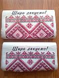 """Поліетиленові пакети майка Вишиванка """"Щиро дякую"""" 30*50 см купити Київ, фото 2"""