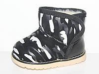 Детская зимняя обувь оптом в Одессе. Детские угги бренда Y.TOP для мальчиков (рр. с 23 по 28)