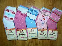 Носочки для девочек Modenweek оптом 23-35р, фото 1