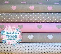 Набор хлопковых тканей 50*50 из 5 штук розово-серые сердечки и горошки