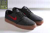 Кроссовки Nike SB Stefan Janoski Zoom Elite
