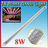 Светодиодный фитосветильник для растений Т5/Т8 8W 138LED 60см