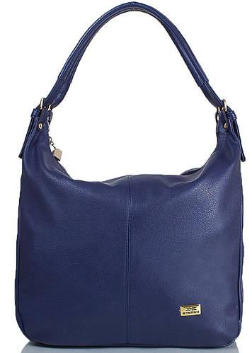 Оригинальная женская сумка из искусственной кожи  ETERNO (ЭТЕРНО) ETMS35267-6 синий