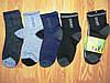 Носочки для мальчиков оптом, GNG,  30-35 рр