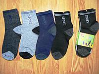 Носочки для мальчиков оптом, GNG,  30-35 рр, фото 1