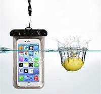 Водонепроницаемый чехол для телефона