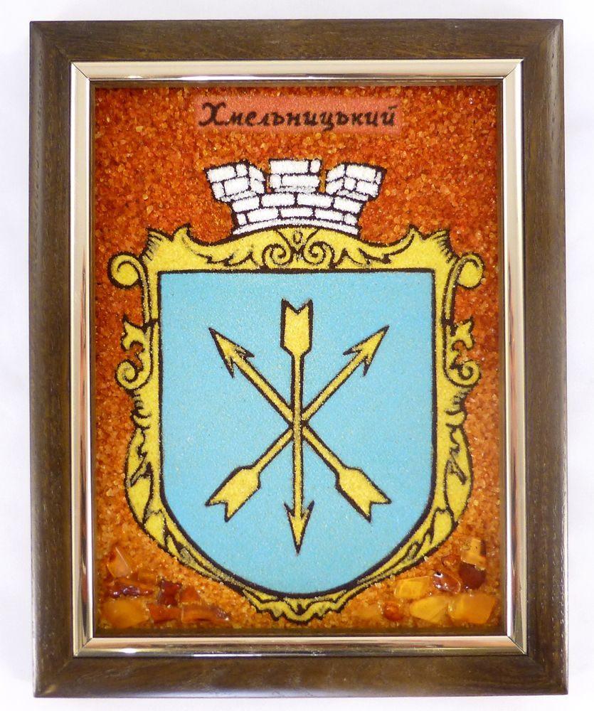 Картина с янтаря Герб Хмельницкого