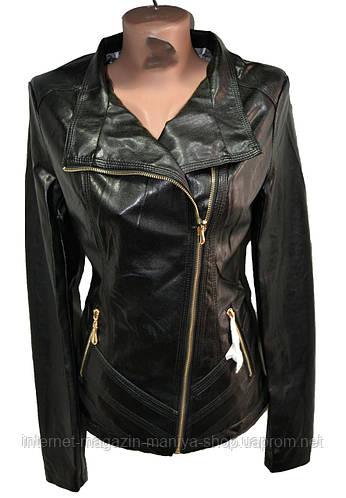 Куртка женская осень