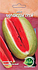Арбуз Чарльстон грэй (3 г) Семена ВИА (в упаковке 20 шт.)