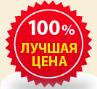 Электросчетчик СИСТЕМА ОЕ-009 VATKY 220V 5-60А однофазный многотарифный двухзонный (Харьков) - наши рекомендации!