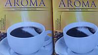 Кофе заварной Aroma, 500 г