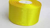 Лента атласная 5 см желтая #15