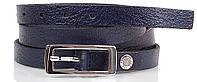 Женский стильный узкий ремень из натуральной кожи Y.S.K. (УАЙ ЭС КЕЙ) SHI2507-6 синий