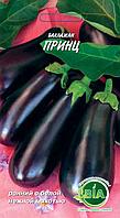 Баклажан Принц (0,2 г.) Семена ВИА (в упаковке 20 шт.)