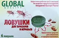 Ловушки приманки для(от) тараканов и муравьев Глобал (Global)