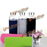 BPA стекло Спорт на открытом воздухе бутылки с водой для приготовления чая фильтра защитная сумка 550мл