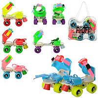 Детские ролики на 4 колесах MS 0053, 5 цветов, раздвижные (16-21см), колеса полиуретан