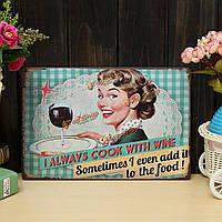 Готовить с вином листового металла рисования паб стены дома столовая плаката покраска металлов олова знак