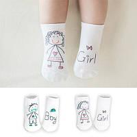 Носочки, носки Девочка и Мальчик с антискользящим покрытием, стоперами, тормозками, р. 1-3 года, унисекс
