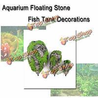 Рыбы танк украшения и украшения Смола летающий камень флоат камень аквариума искусственный камень пемзы