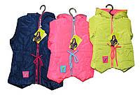 Курточка детская подростковая на флисе для девочки. p - 92
