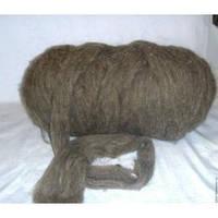 Шерсть Сливер темный, 1 кг