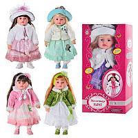 Красивая кукла Metr+ V 1502 U/R «Маленька пані», считает, поет, 100 фраз, украинский язык, 4 вида