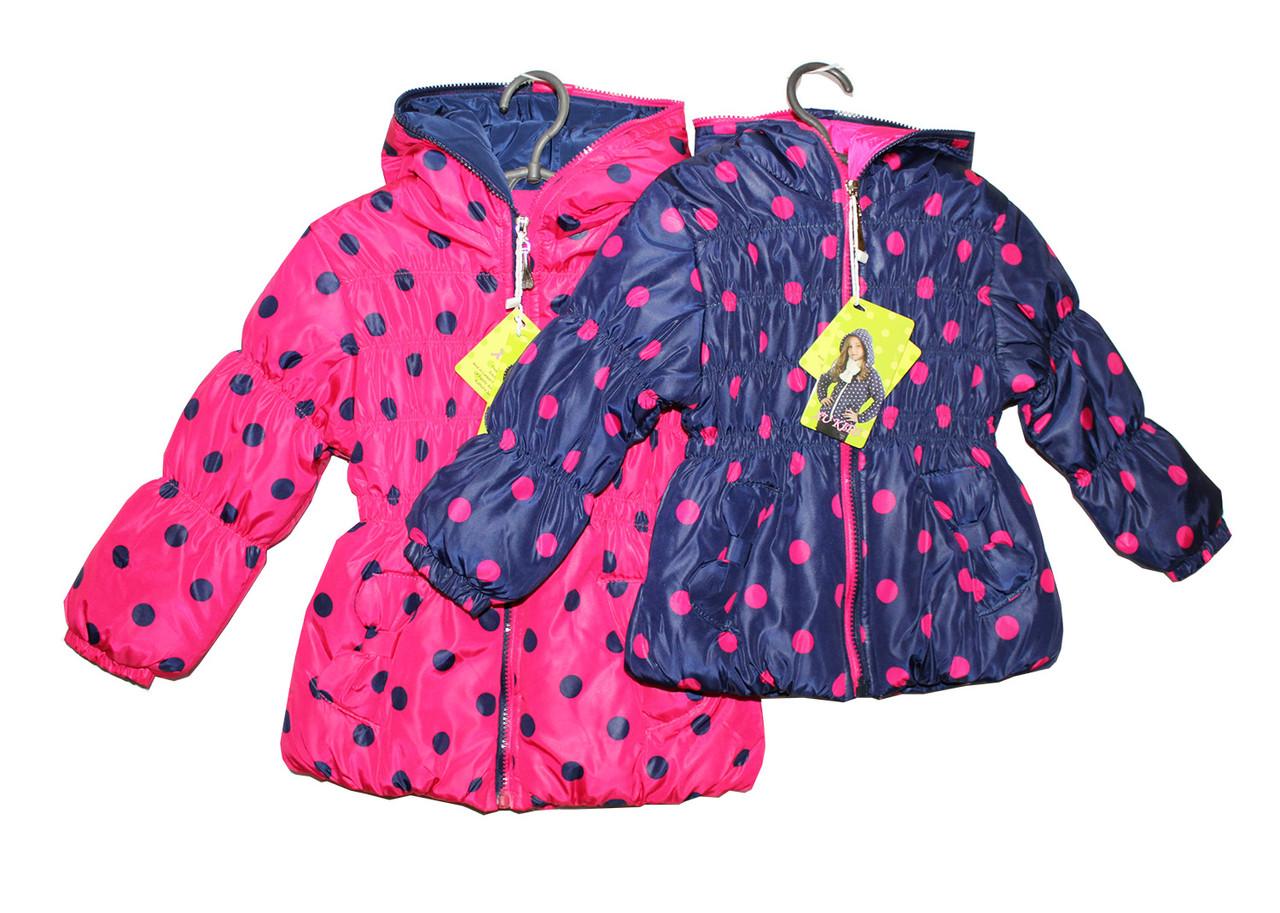 Курточки детские стеганые для девочки. P-21
