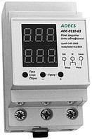 Устройство защиты сети однофазное 63А ADC-0110-63