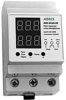 Реле защиты сети однофазное 50А ADECS ADC-0110-50