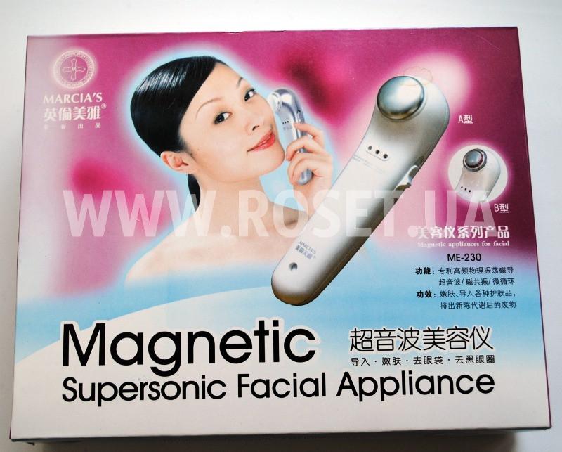 Массажеры для лица магнитные вакуумный упаковщик домашний цена