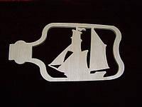 Кораблик в бутылочке