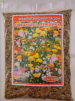 """Мавританский газон """"Цветущая лужайка"""" упаковка 0,4 кг, фото 1"""