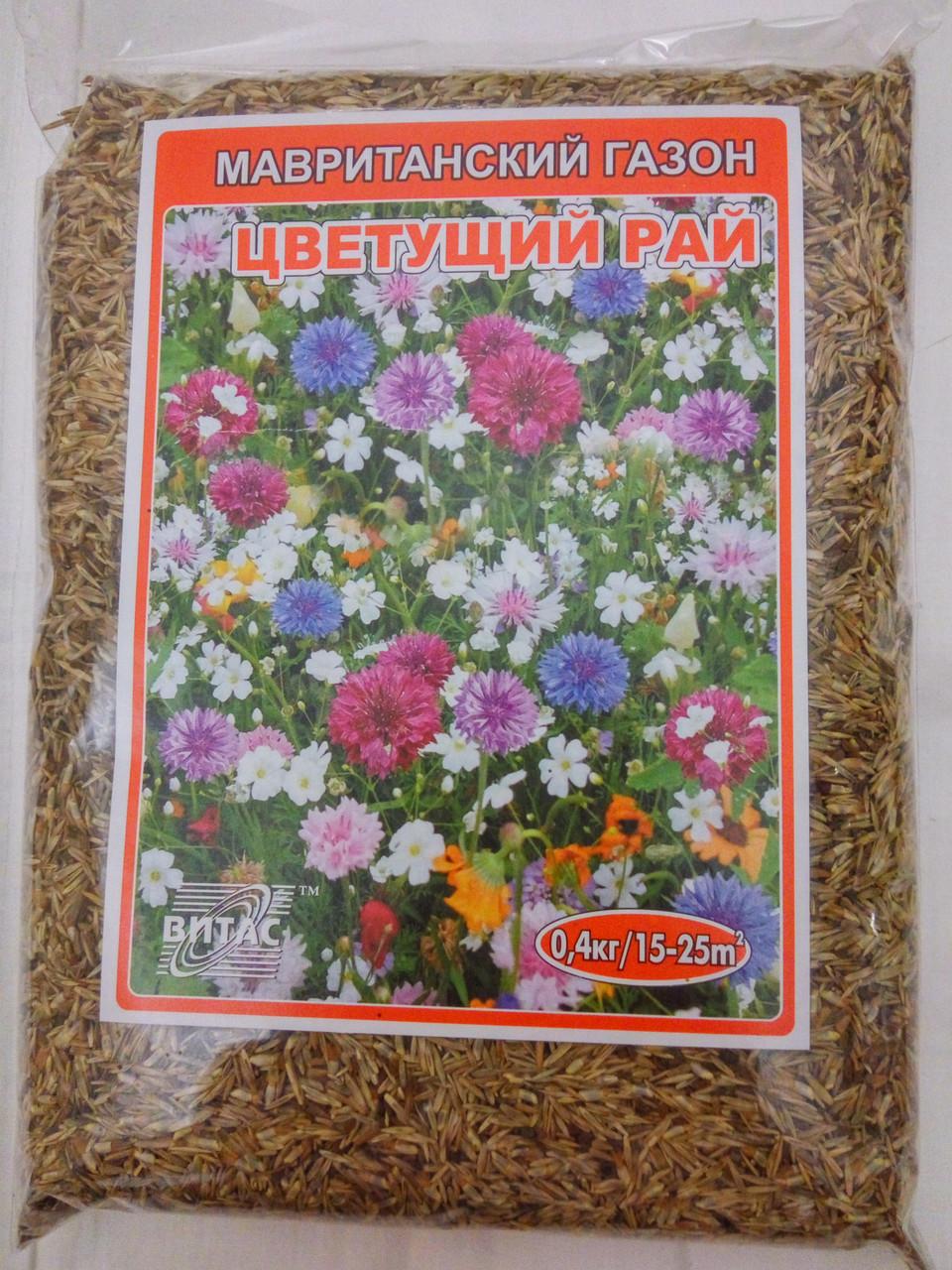"""Мавританский газон """"Цветущий рай"""" упаковка 0,4 кг, фото 1"""