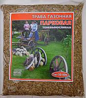 Трава газонная, парковая (теневыносливая), упаковка 1 кг, ТМ Витас