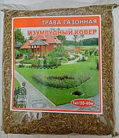 """Трава газонная, смесь """"Изумрудный ковер"""" (устойчивая к вытаптыванию), упаковка 1 кг. ТМ Витас"""