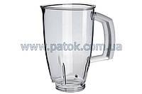 Чаша 2000ml для блендера Braun 7322310454