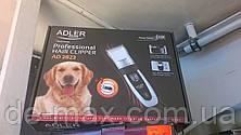 Машинка для стрижки шерсти животных Адлер ADLER